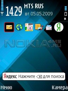 Мобильный Яндекс - Программа для Symbian