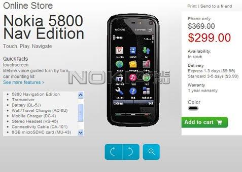 СКАЧАТЬ WhatsApp Ватсап для Nokia телефона бесплатно  Вацап