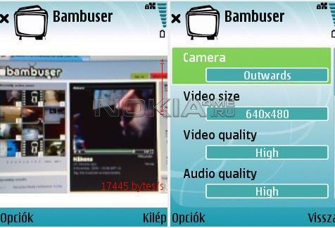 Bambuser - Просмотр онлайн видео на Symbian OS9.x