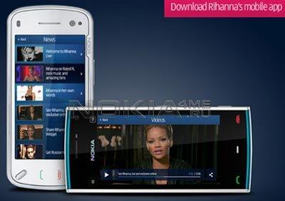 Приложение для фанов Rihanna от Nokia
