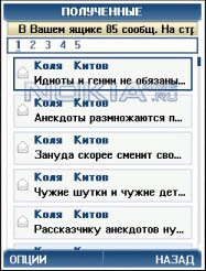 VKlient - ������� ��������� ������ ��� ���������� ���� ���������