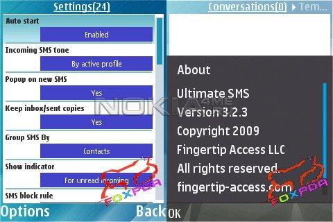 Access Ultimate SMS - Удобная работа с сообщениями на Symbian 9