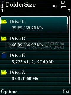 Folder Size - Программа для Symbian 9