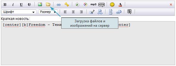 Добавление новостей на NOKIA4me.ru
