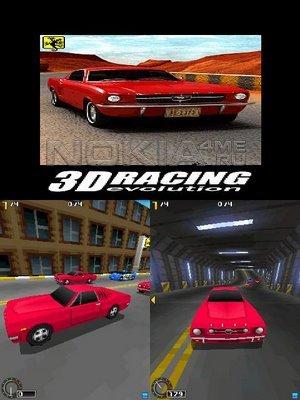 3D Racing Evolution - Sis игра для Symbian 9.1