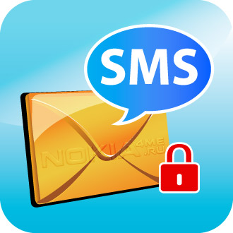 SMS Hider - Скрыть SMS сообщения на Symbian 9