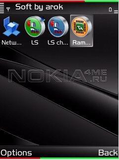 RamControl - Контроль за памятью вашего смартфона!