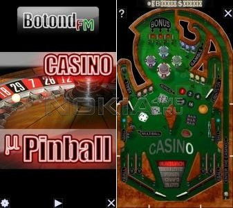 MicroPinball - SIS пинбол для Symbian 9.x