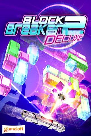 Block Breaker Deluxe 2 HD - игра для Symbian 9.4