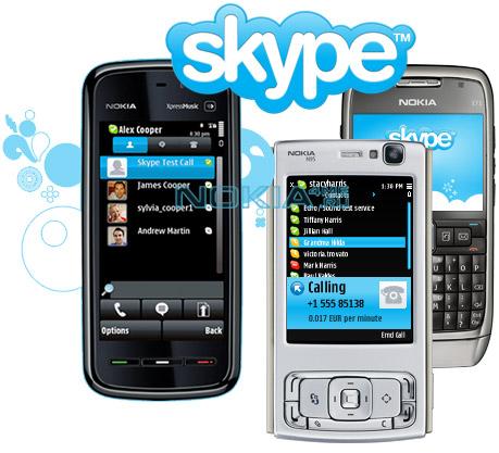 скачать скайп для смартфонов - фото 4