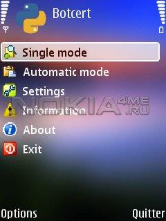 BotCert - Программа для подписи приложений на смартфоне Symbian 9, 9.4