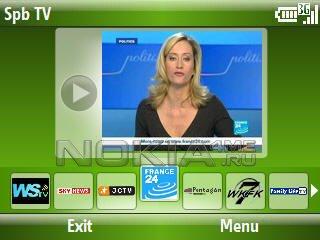 Spb TV - программа для промотра телевидения на смартфоне
