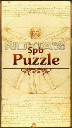 Brain Puzzle - игра для Symbian 9.4