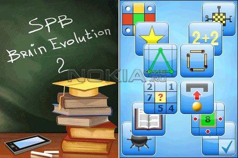 SPB Brain Evolution - sis игра
