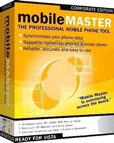 Mobile Master 7.5.8 Corporate Edition