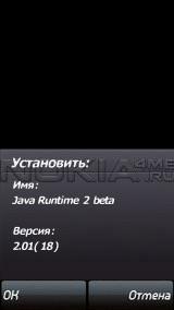 Nokia Java Runtime v. 2.01(18) Beta - Модернизированная Java-машина для Nokia S60v5