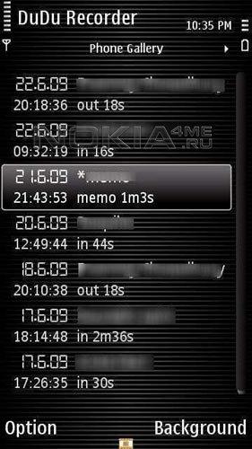DuDu Recorder v4.80 - Записывай свои телефонные разговоры!