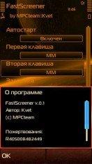 FastScreener v.0.1