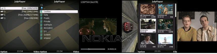 July Player v.1.01 - Еще один вариант видео и аудиоплеера для смартфонов Nokia