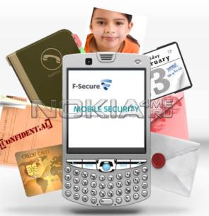 F-Secure Mobile Security v.6.20.16211