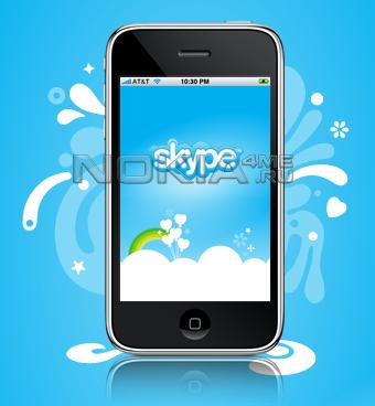 Skype v1.01 на nokia 5800, 5530, 5230, n97, X6!