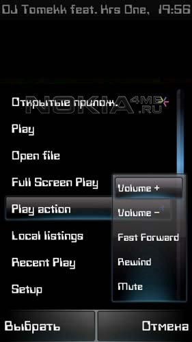 UC Player - Плеер для Symbian 9.4