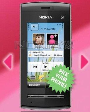 Nokia 5250: подробности и инструкция на русском