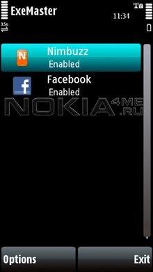 ExeMaster - Автозапуск приложений на Symbian