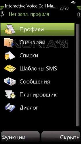 CallMaster - Наведи порядок в своих звонках и СМС