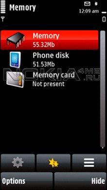Best TaskMan - Менеджер задач для Symbian
