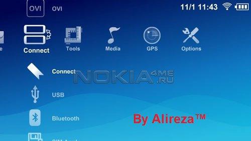 WavingMenu - Интерфейс для Symbian 9.4 в стиле PSP