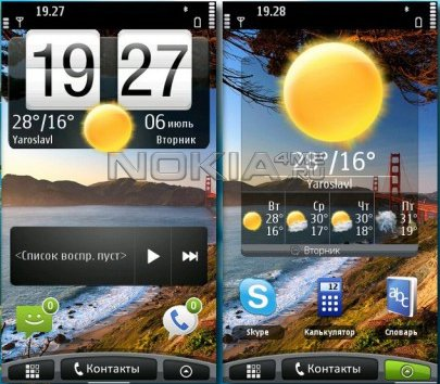 HTC Sense Pack - скин для SPB MobileShell