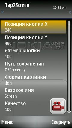 Tap2Screen - Скачать скриншотер для Symbian 9.4