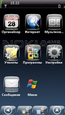 Bubble Pack - скин для SPB MobileShell