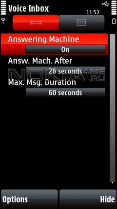 Voice Inbox- Автоответчик для Symbian