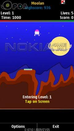 MooLan - Скачать SIS игру для Symbian 9.х