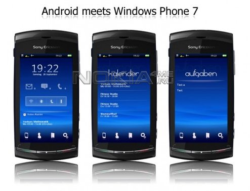 Android meets Windows Phone 7 - скин для SPB MobileShell
