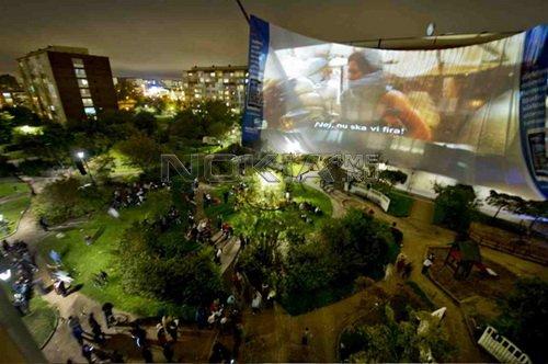 Самый большой в мире проекционный экран от Nokia