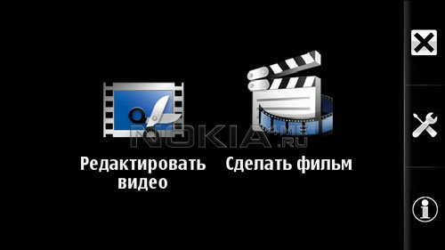 Movie Editor HD - Редактор видео для Symbian 9.4