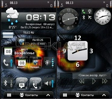 EDM Style - скин для SPB MobileShell