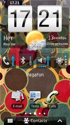 HTC HD Pack 4 - скин для SPB MobileShell