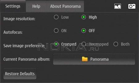 Nokia Panorama - Скачать программу для Symbian^3 - Nokia N8