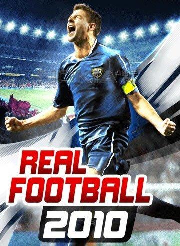Футбол игры скачать бесплатно торрент