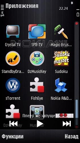 MusicBar - Программа для Symbian 9.x