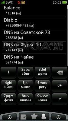 True HTC Sence - скин для SPB MobileShell