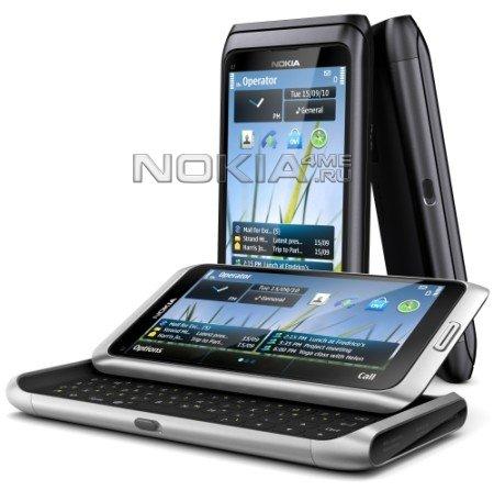 Nokia E7 поступает в продажу