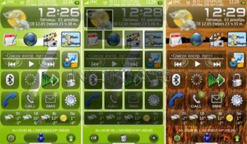 SpbBySever - Свежий скин для SPB MobileShell