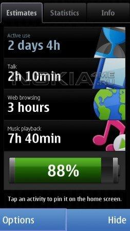 Nokia Battery Monitor - Контроль энергосбережения на Symbian