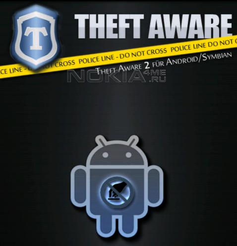 Theft Aware - Верни утерянный телефон