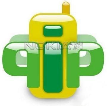 QIP PDA Symbian v.2110